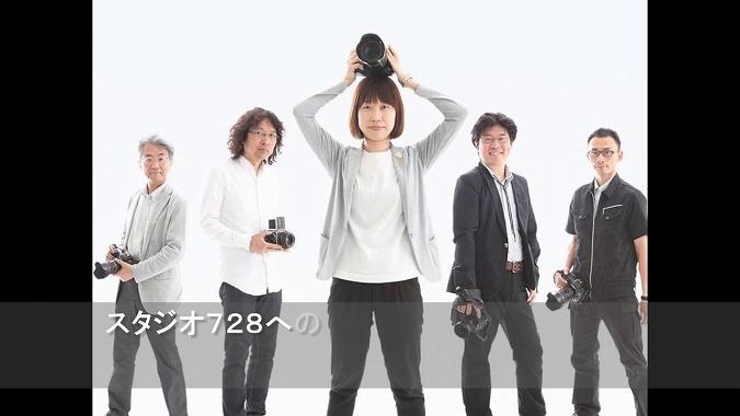 婚活 写真 大阪 安い スタジオ728